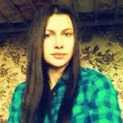 Кристина Глушкова, photo